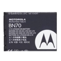 Аккумуляторы для мобильных телефоновMotorola BN70 (1140 mAh)