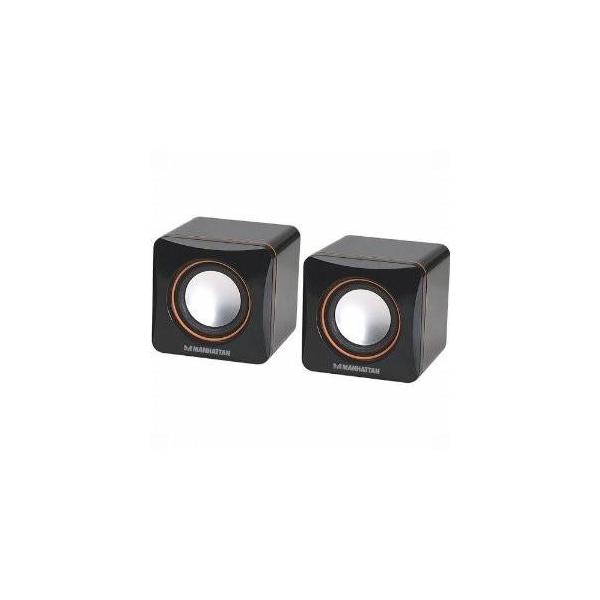 Manhattan 2600 Series Speaker System