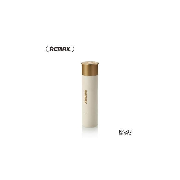 REMAX Shell PowerBank RPL-18 2500 mAh White