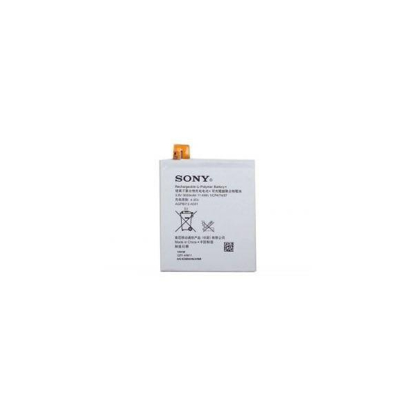 Sony AGPB012-A001, 3000mAh
