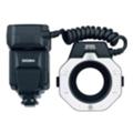 Sigma EM 140 DG Macro for Nikon