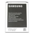 Аккумуляторы для мобильных телефоновSamsung EB595675LU (3100 mAh)
