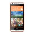 Мобильные телефоныHTC Desire 620G