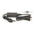 Блоки питания для ноутбуковPowerPlant DL65G4530